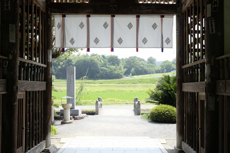 Daikō-ji gate