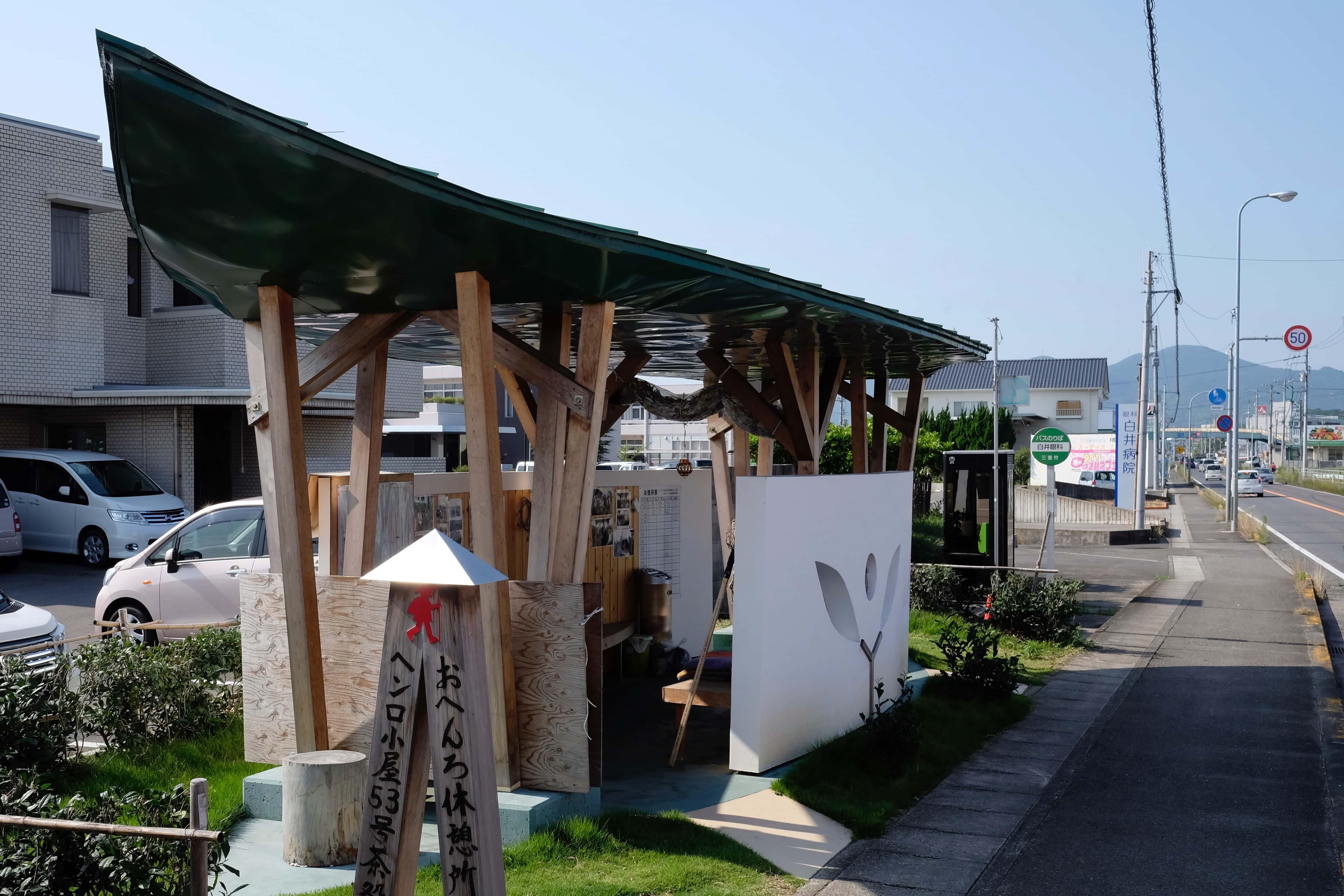 Takase henro hut (53)