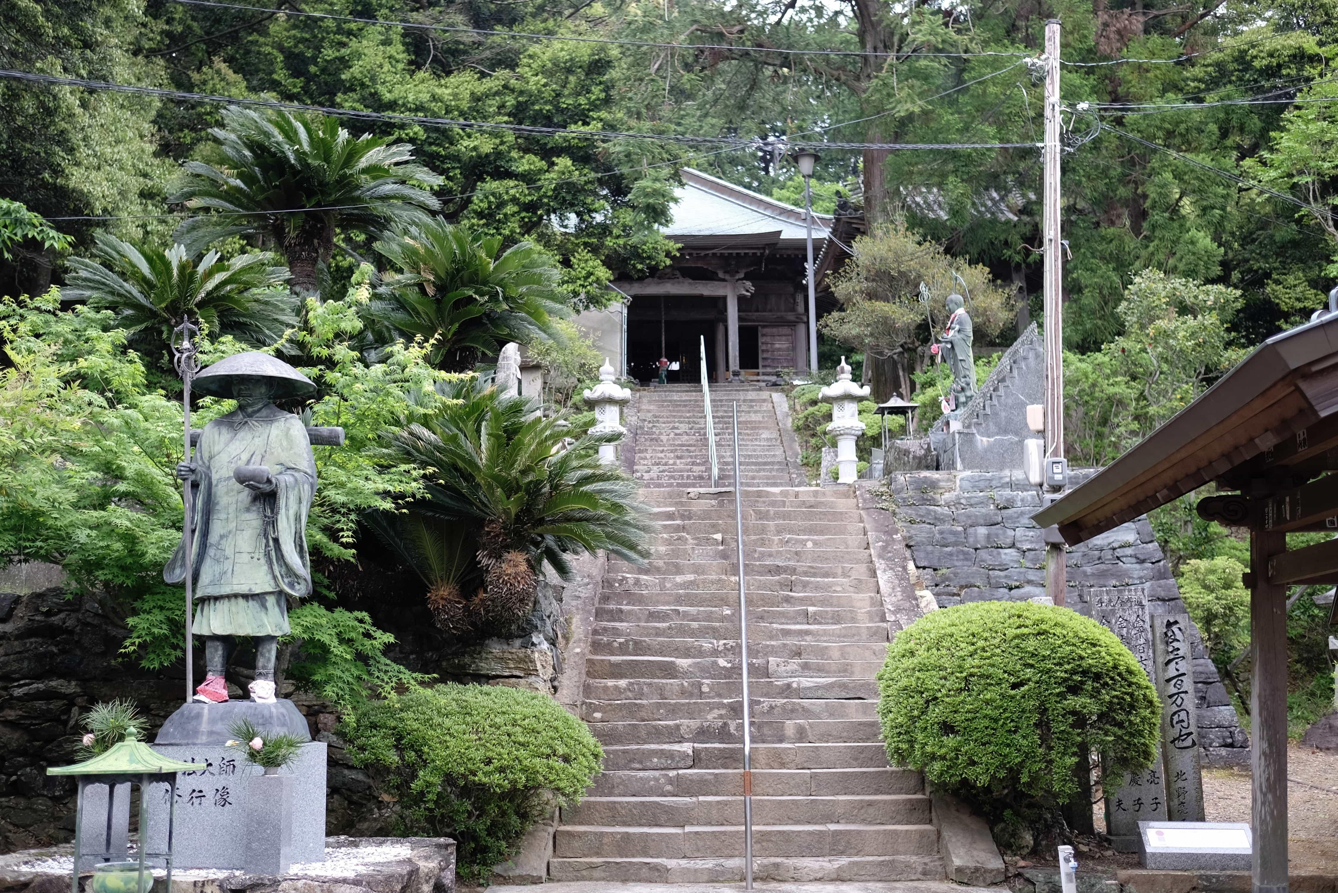 Onzan-ji
