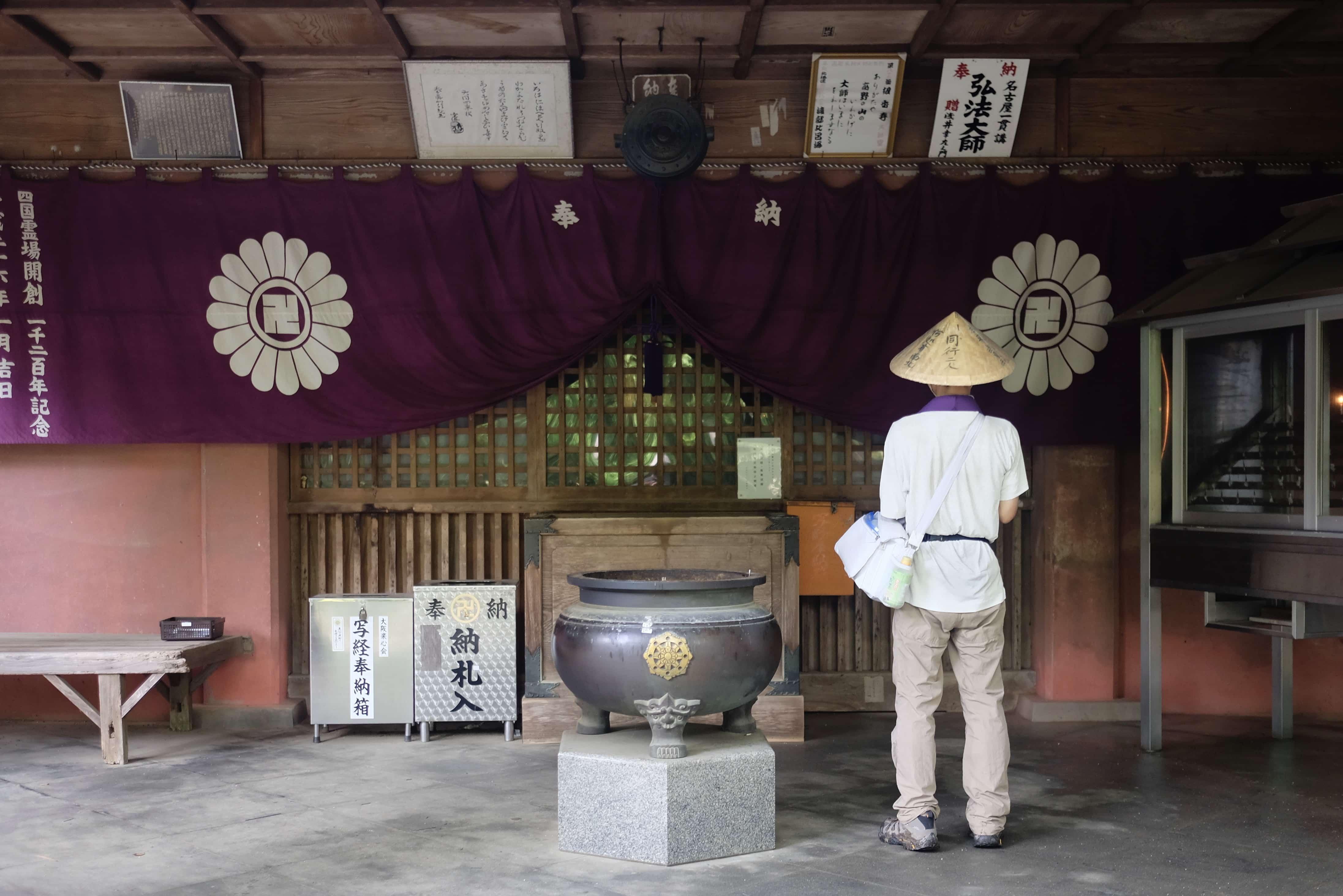 Noguchi-San