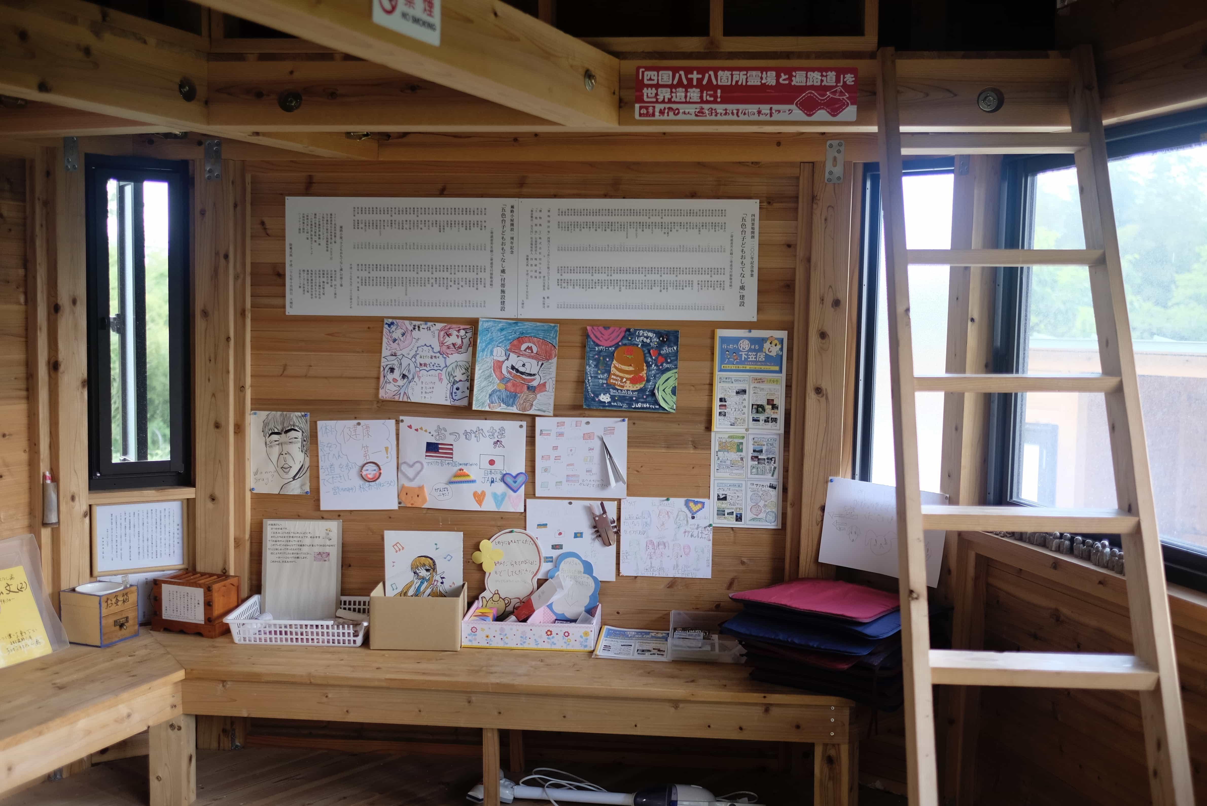 Goshikidai Hut Interior