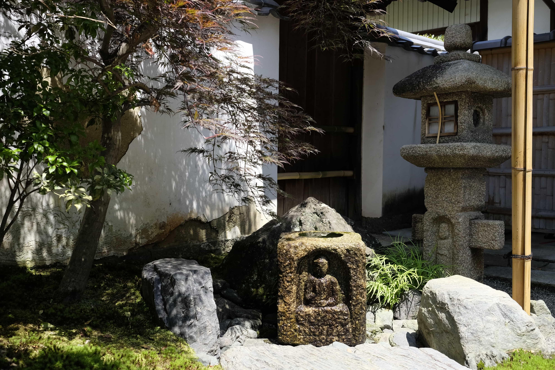 Ichinomiya-ji Temple