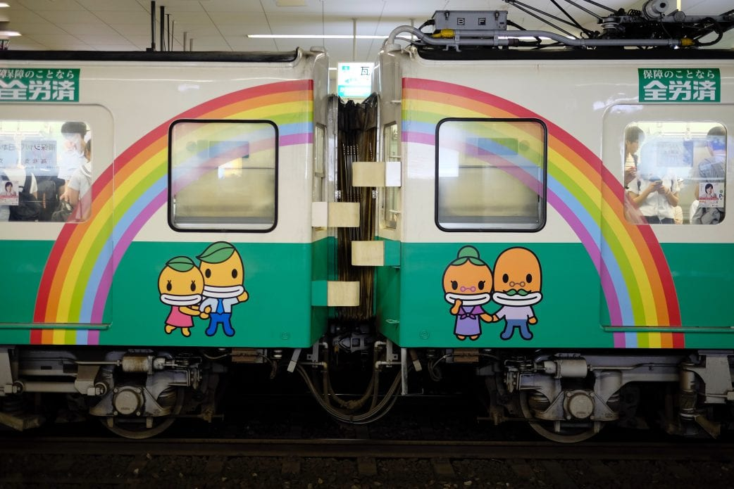 Takamatsu rainbow train