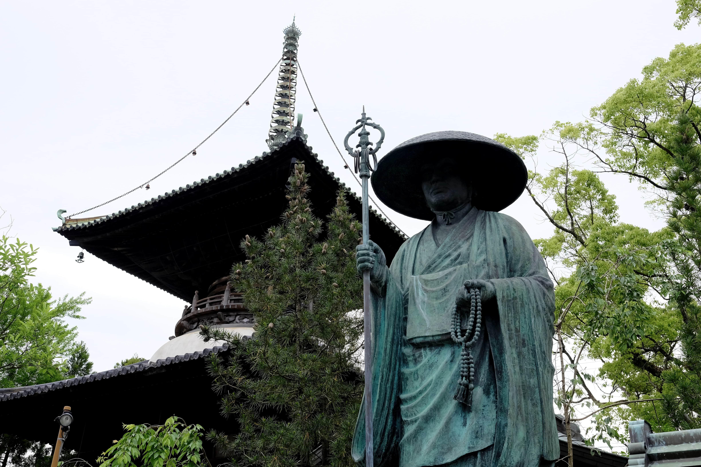 Kobo Daishi at Tatsue-ji