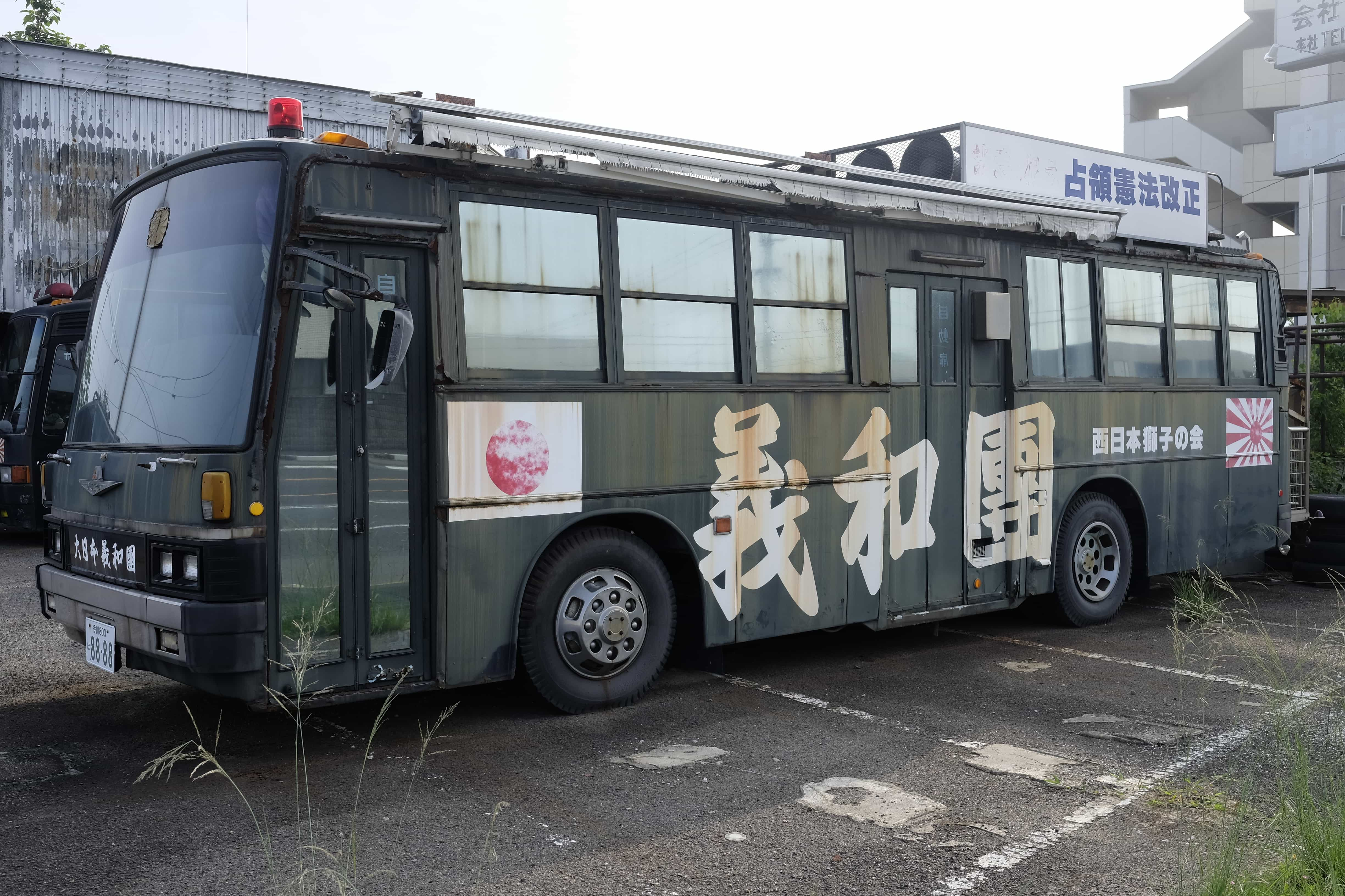 Japanese nationalist bus
