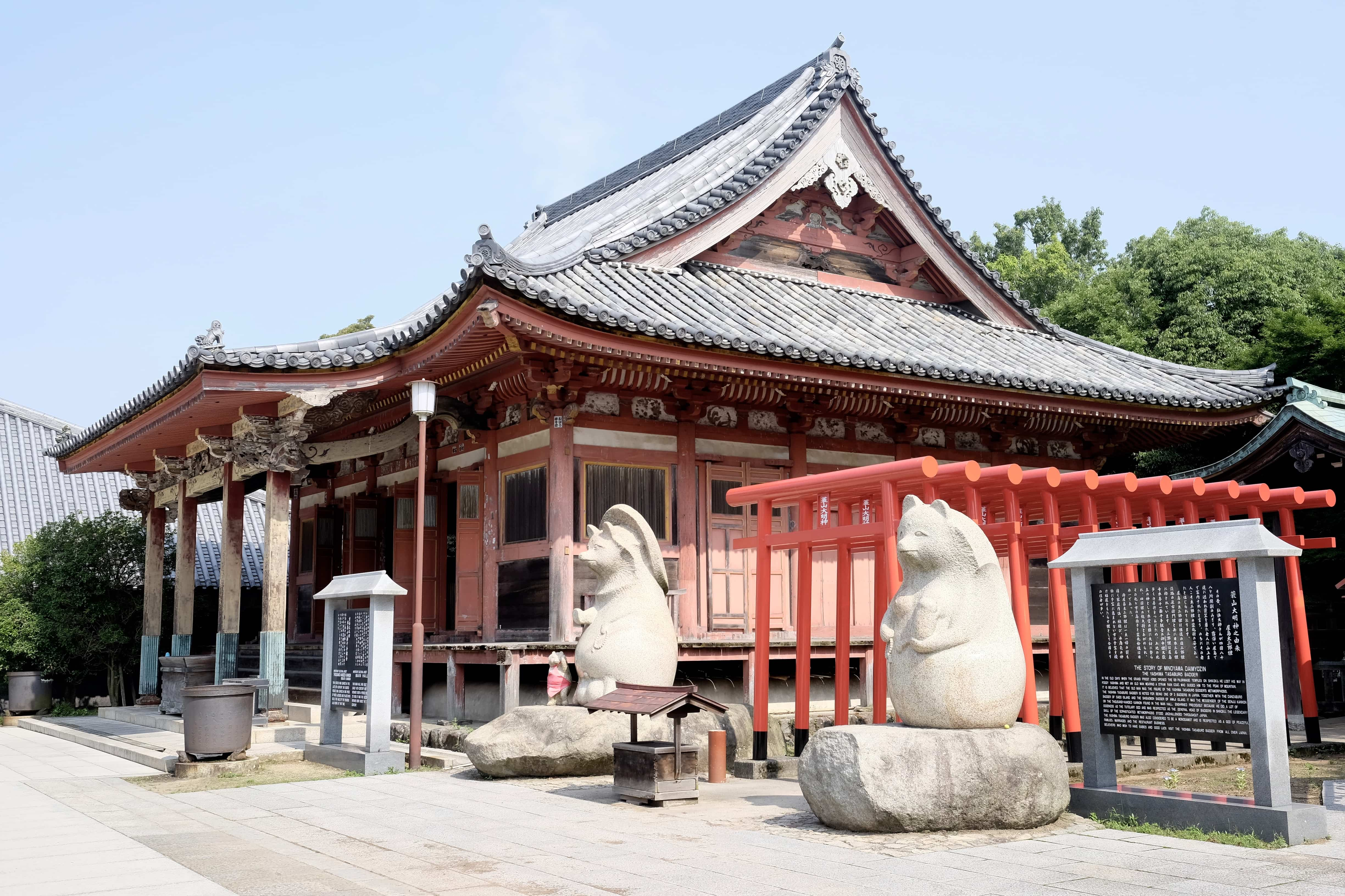 Yashima-ji Main Hall