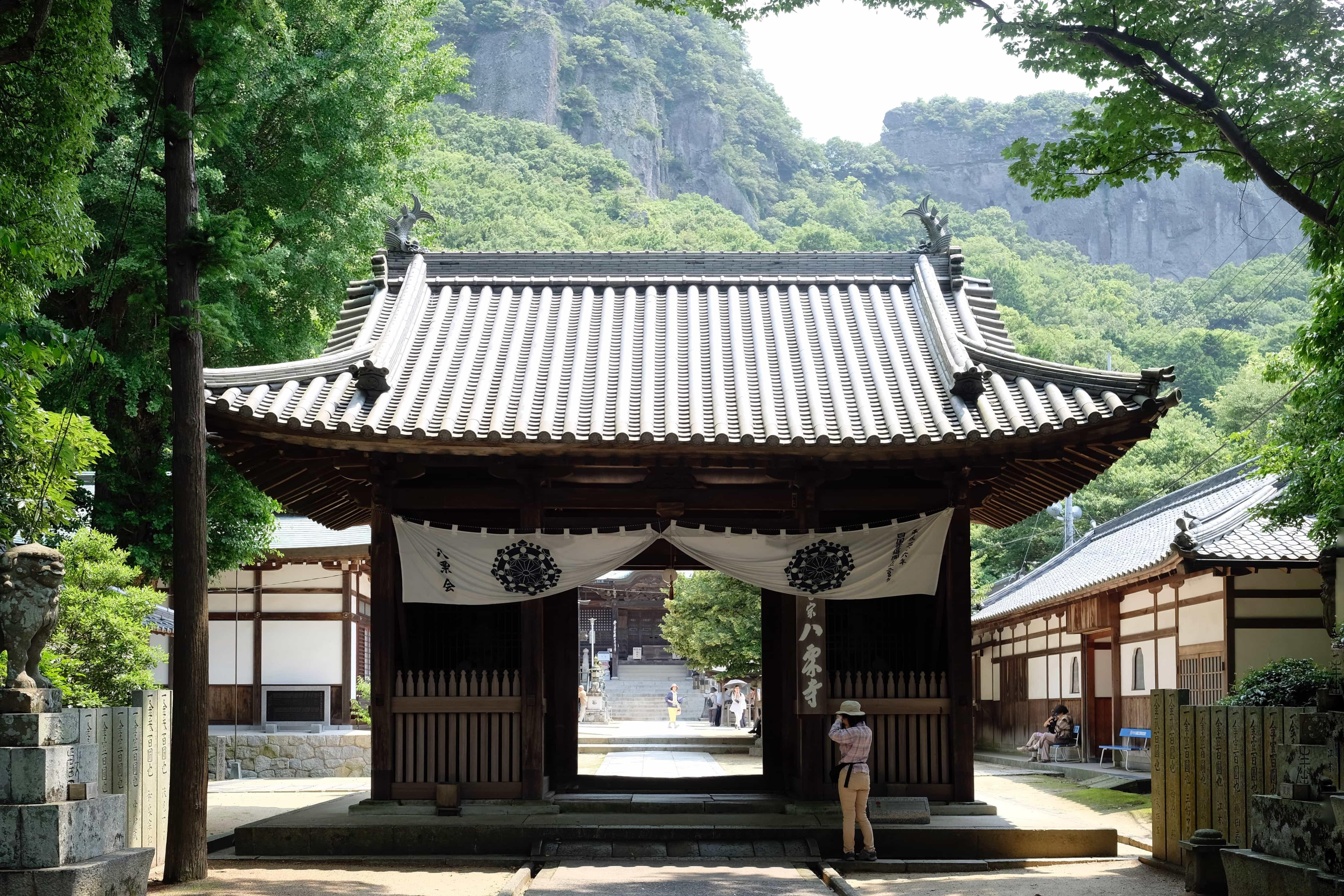 Yakuri-ji Gate