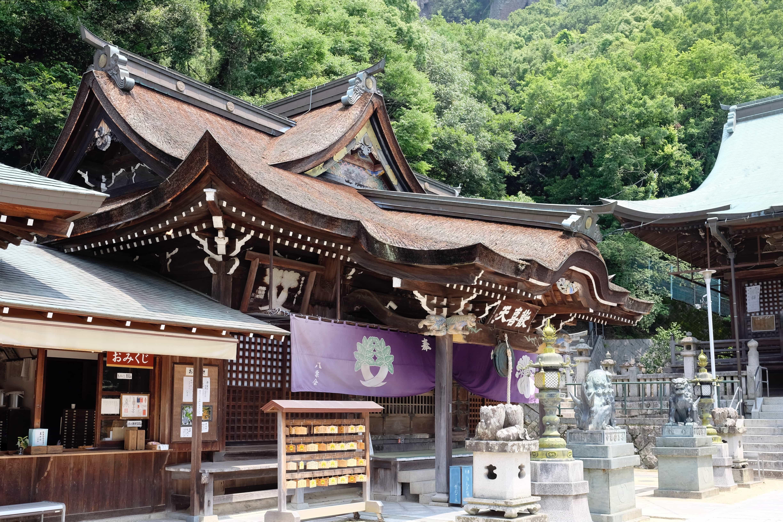 Yakuri-ji Temple
