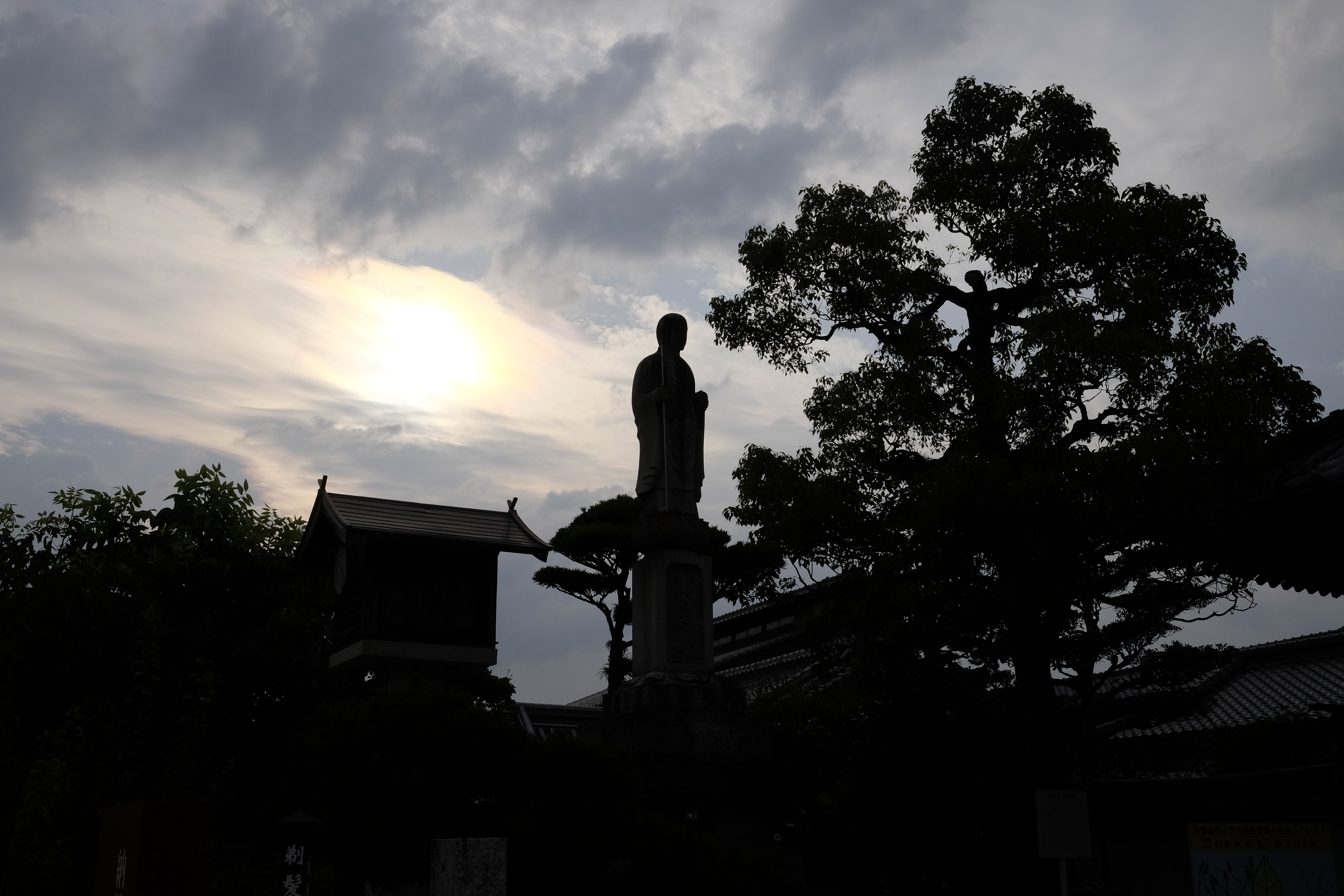 Sunset over Nagao-ji