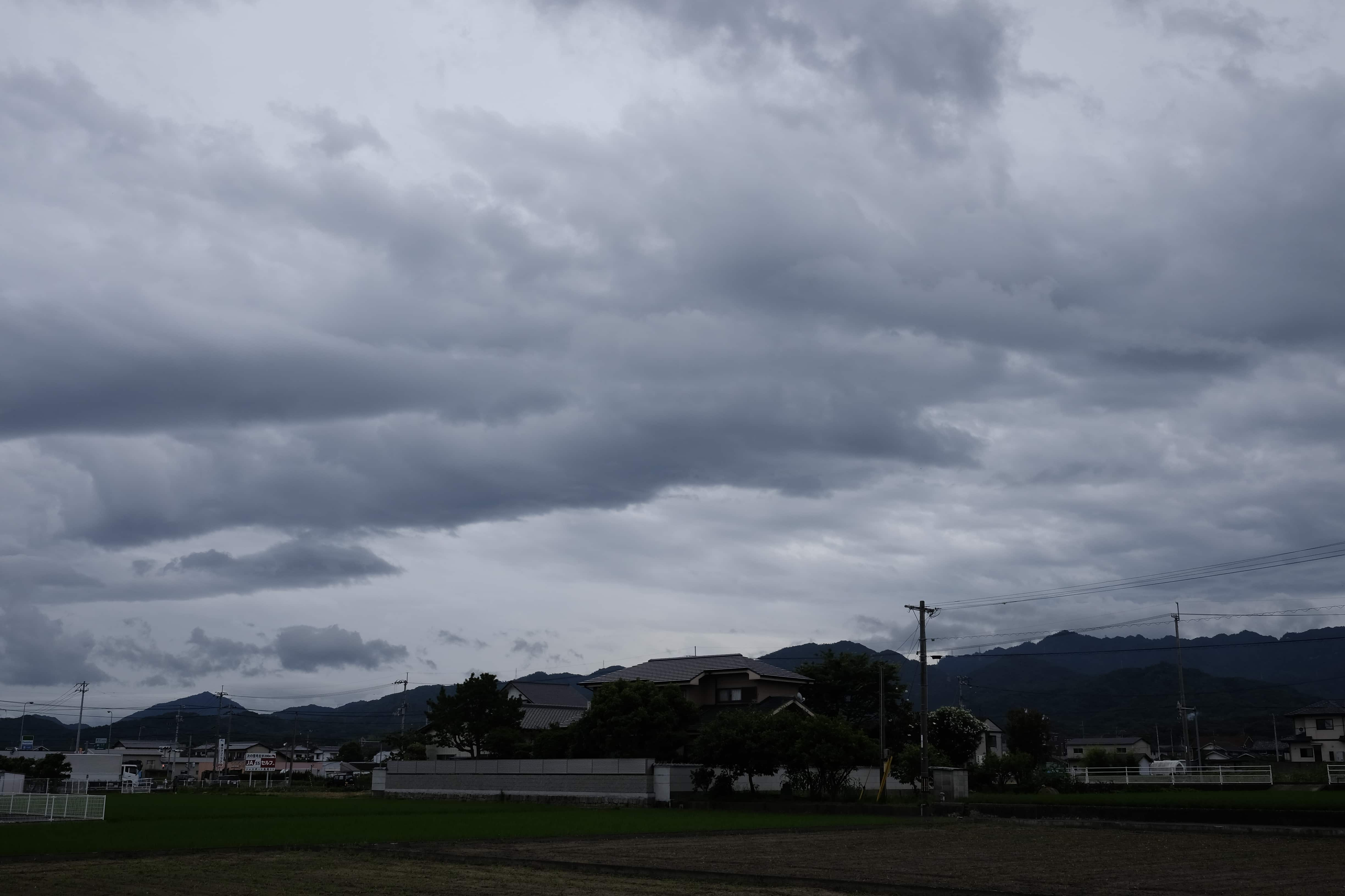 Dark skies over Sanuki