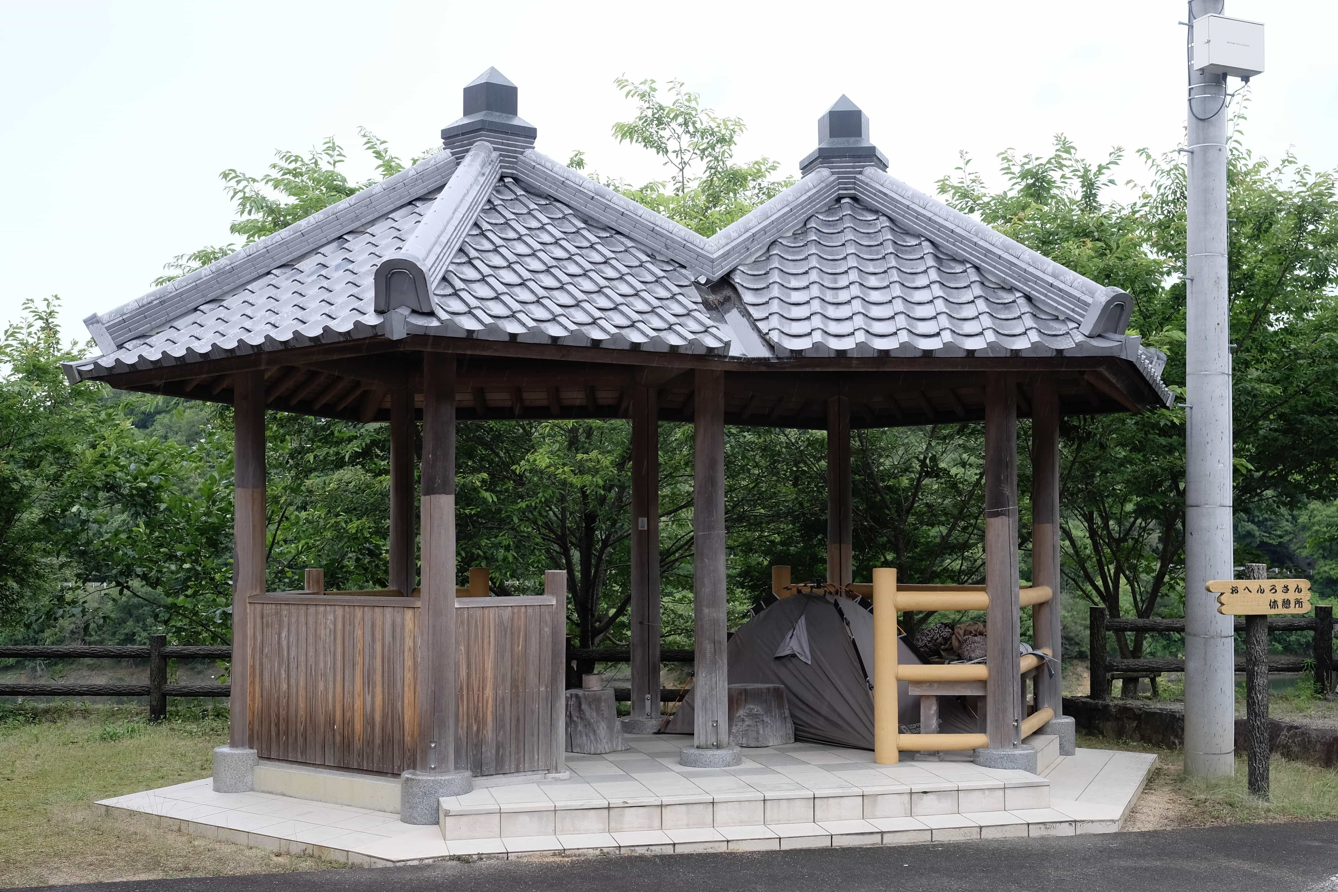 Hut at Maeyama Ohenro Kōryū Salon