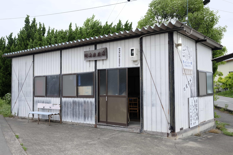 Hosenji hut