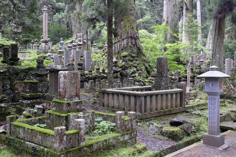 Tombstones in Okunoin Cemetery
