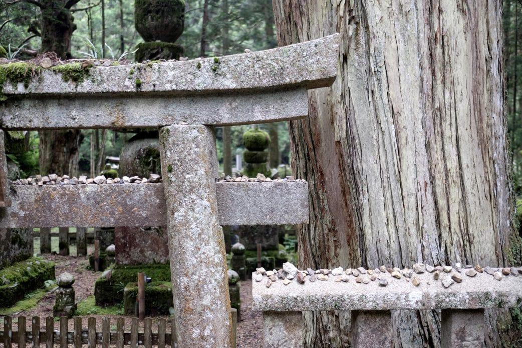 Tori Gate in Okunoin Cemetery