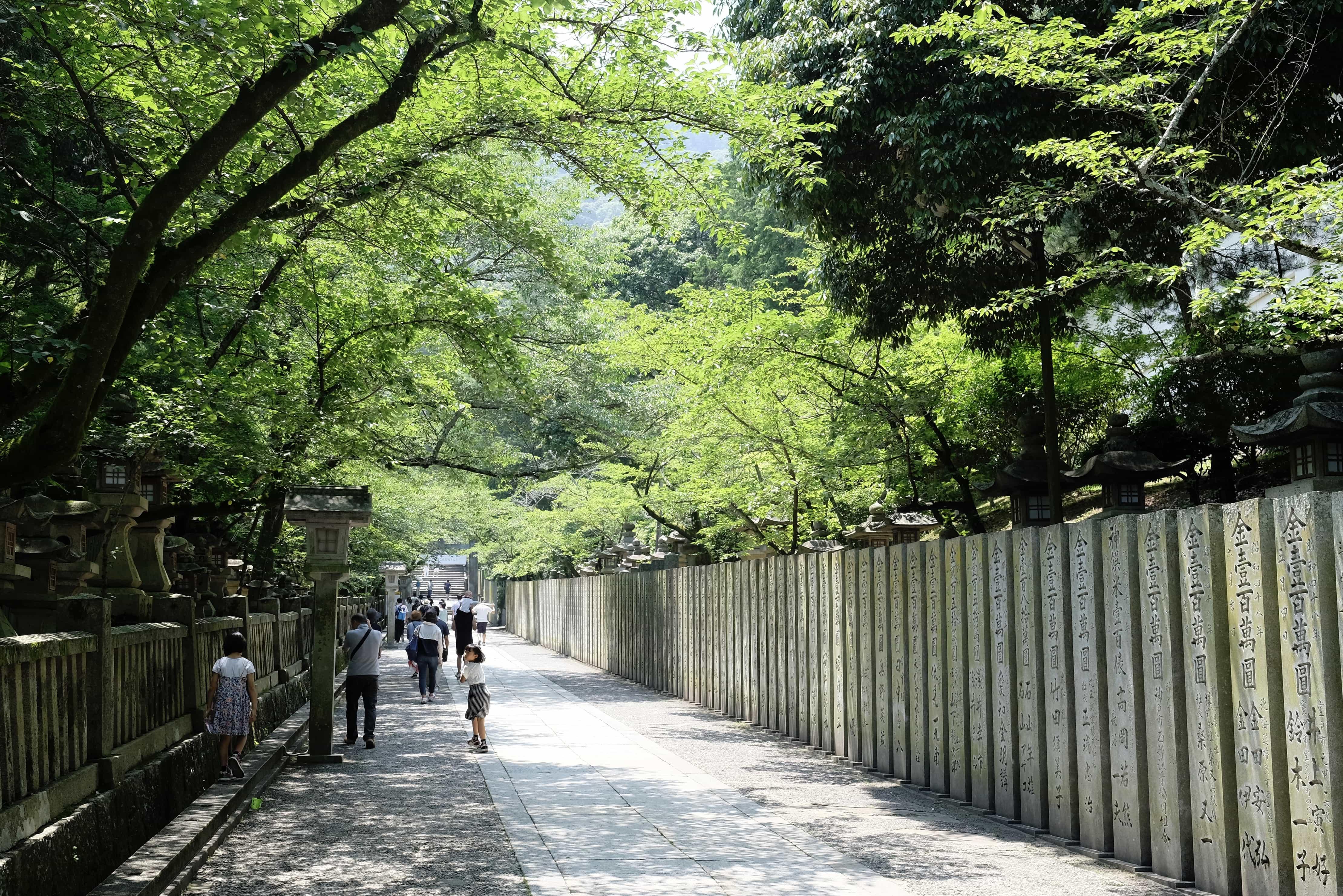 Kotohira-gū approach