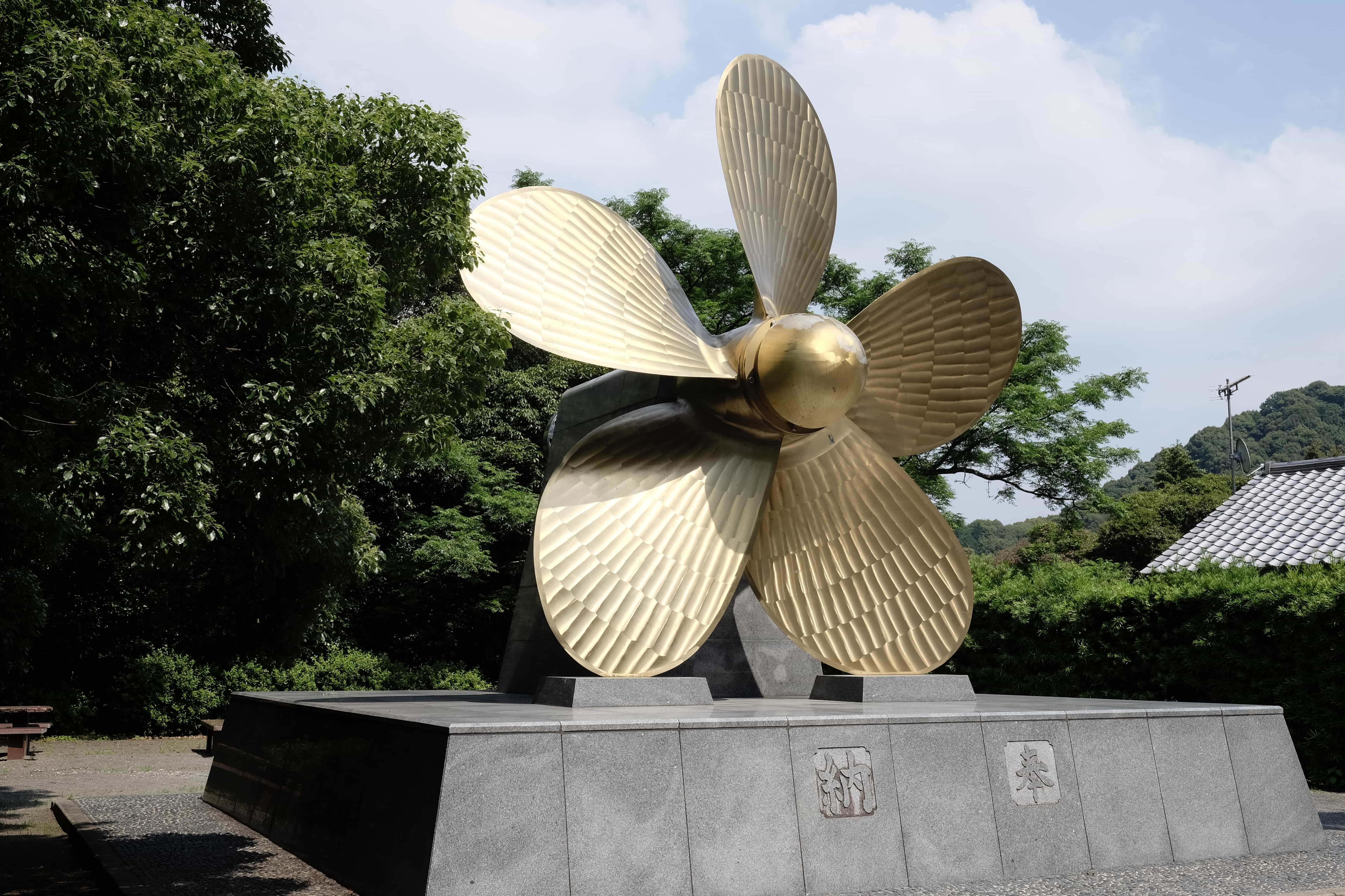 Ship Propellor at Kotohira-gū
