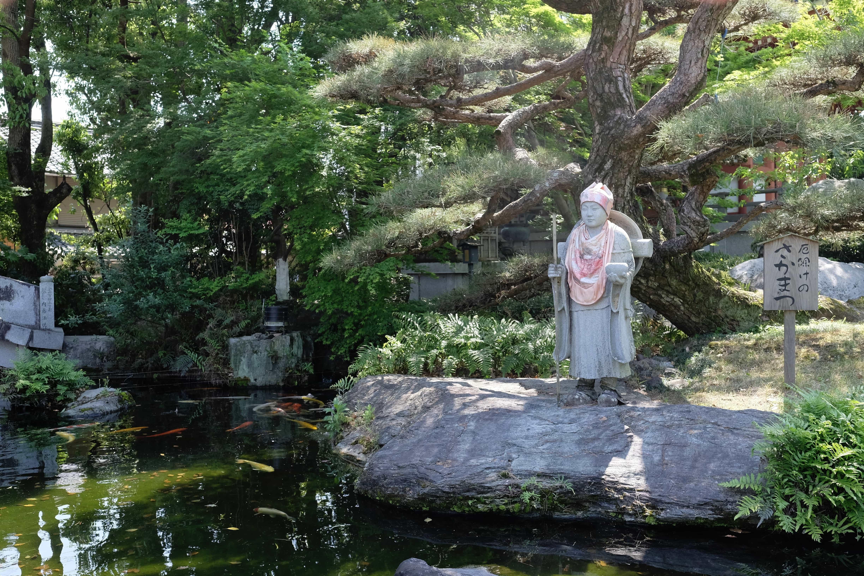 Anrakuji Garden