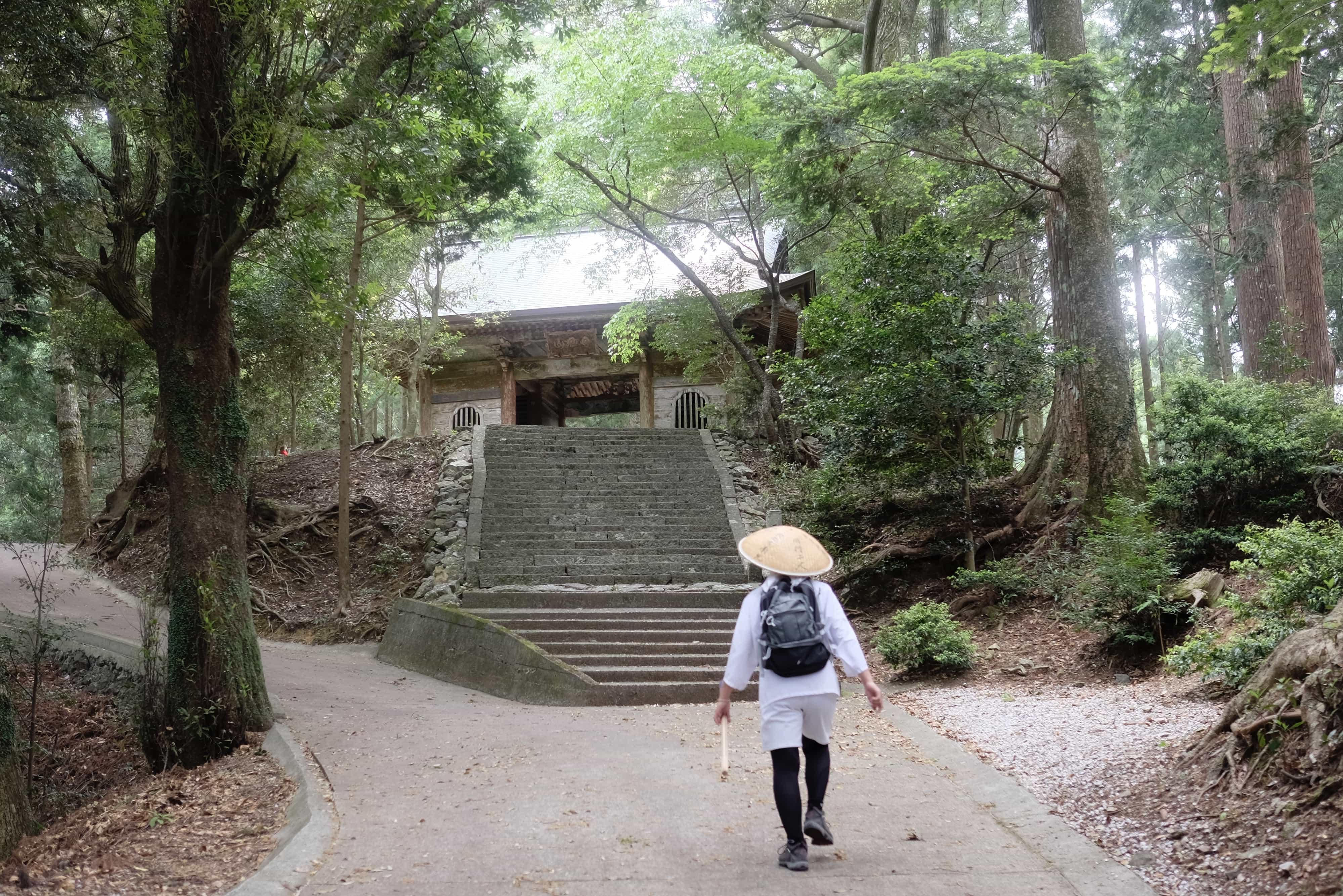 Tairyūji Gate
