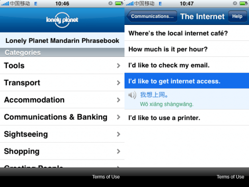 Lonely Planet Mandarin Phrase Book iPhone App