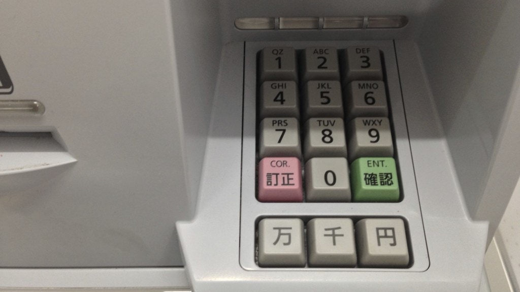 Japan 7 Eleven ATM Machine Keypad