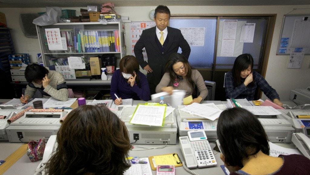 Japan FAX Machine Culture
