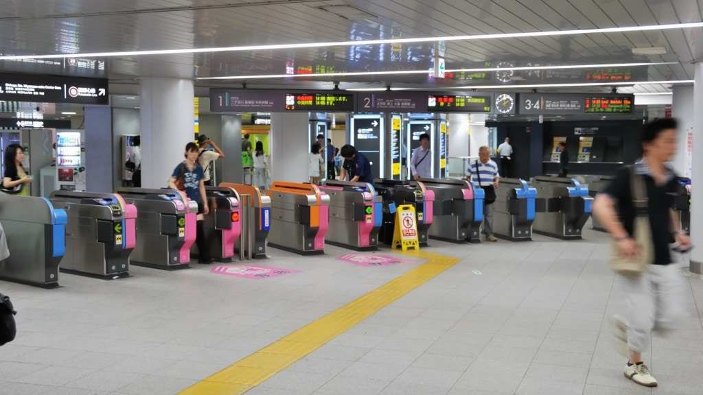 Japan Train Ticket Gates