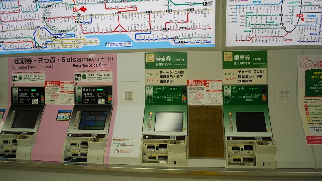 Japan Train Ticket Machines