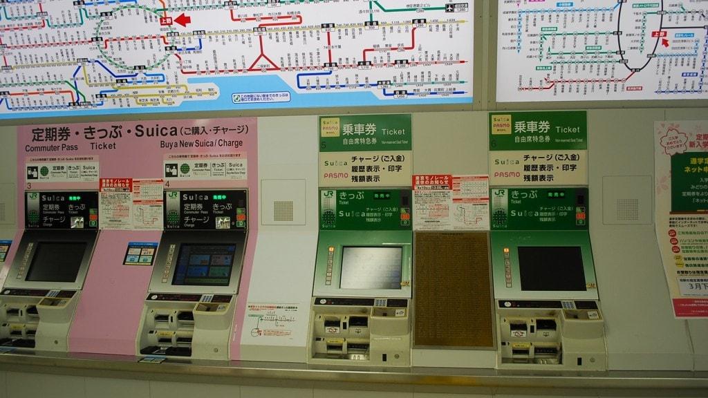 Japan Train Ticket Machines