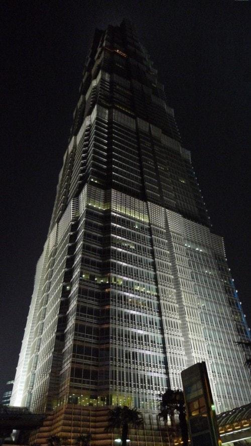 Jinmao Tower, Shanghai