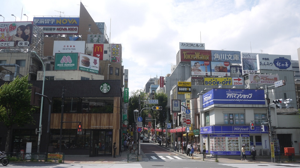 Kagurazaka (神楽坂) - Tokyo, Japan  Kagurazaka (神...