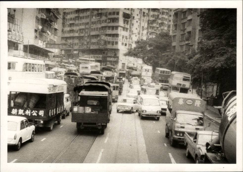Kings Road near Taikoo in 1978