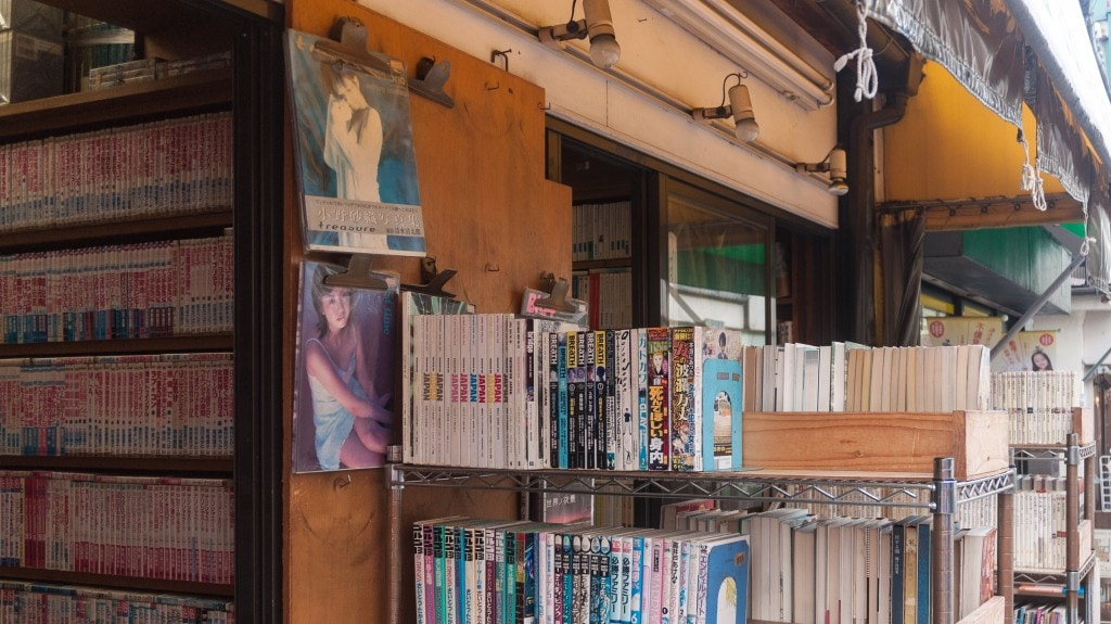 Bookshop in Koenji