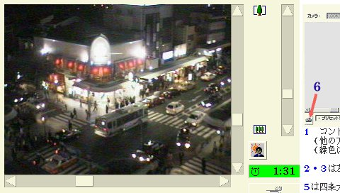Kyoto Webcam
