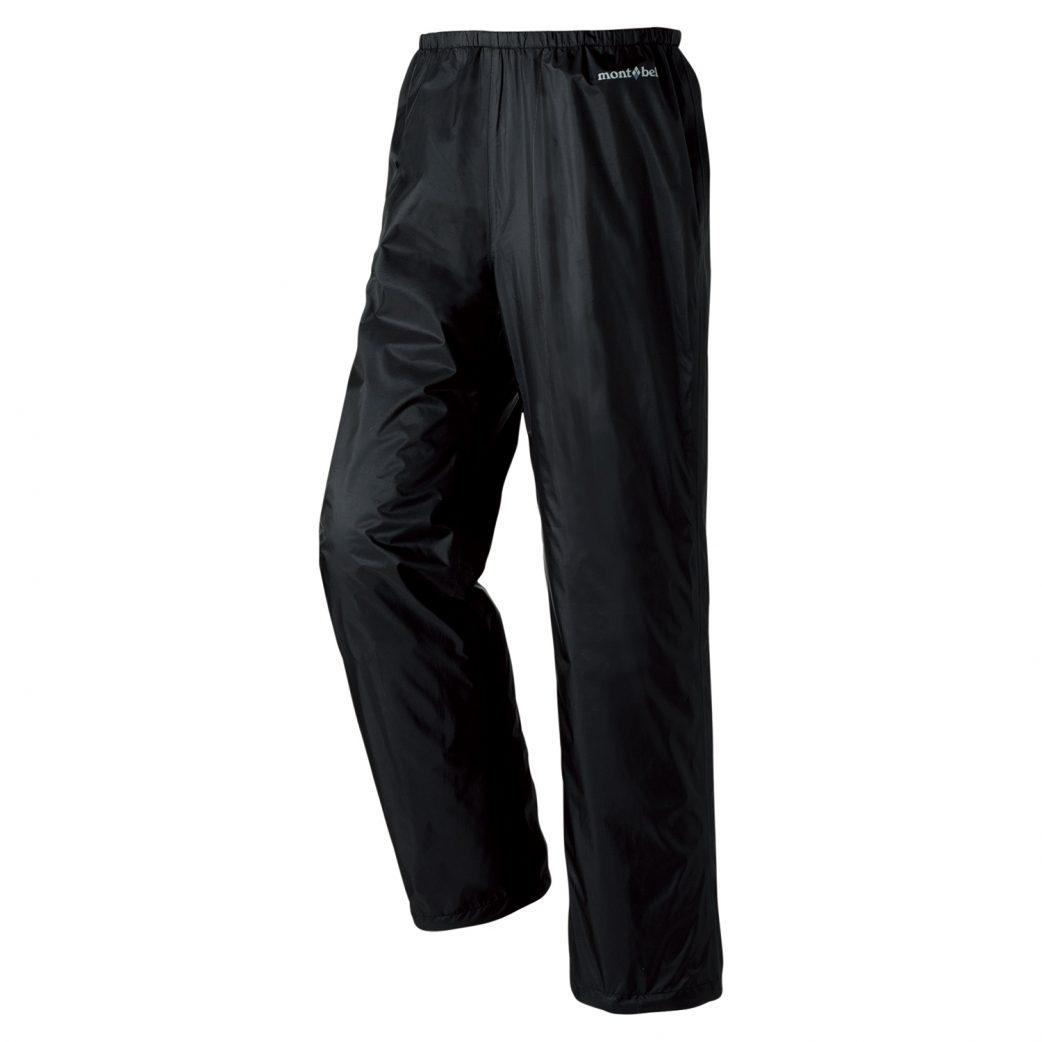 Montbell Versalite Rain Pants