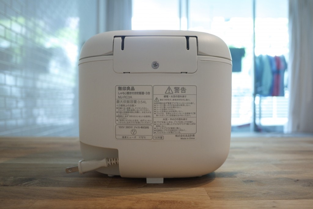 MUJI Rice Cooker Back