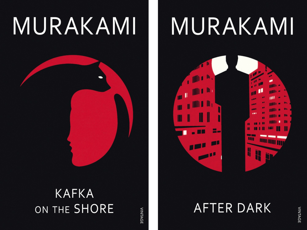 Haruki Murakami Book Covers