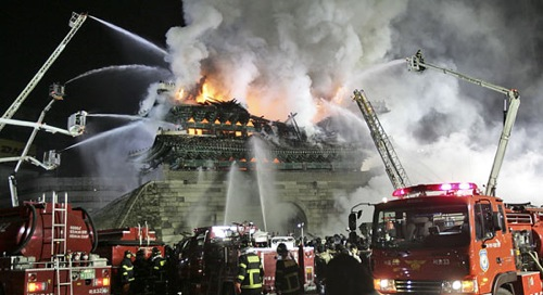 Namdaemun on Fire