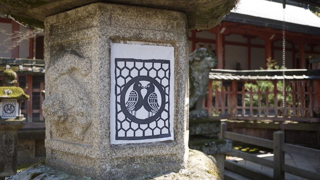 Nara Stone Lantern
