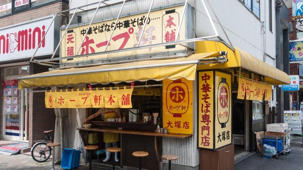 Restaurant in Otsuka