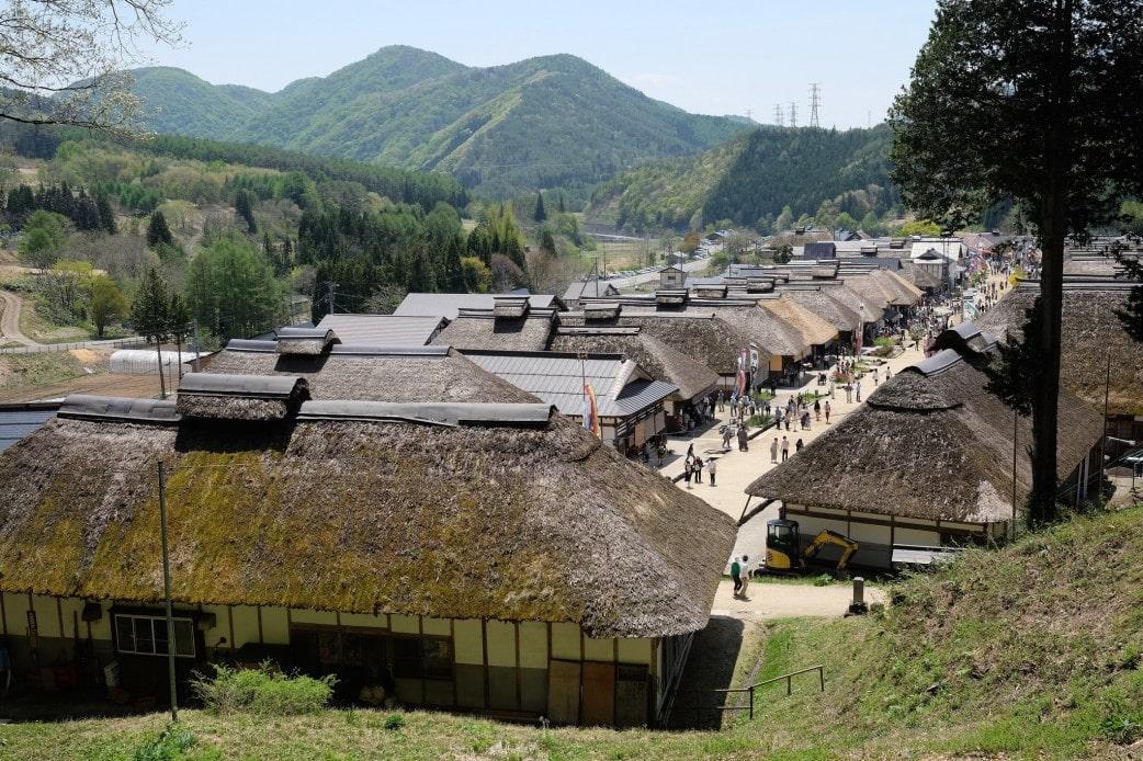 Overlooking Ouchijuku