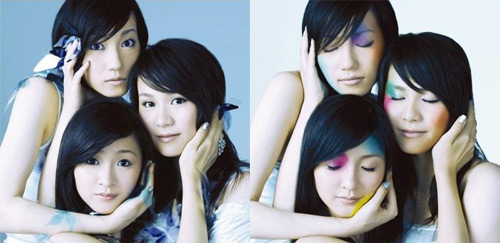 Perfume Jpop Group