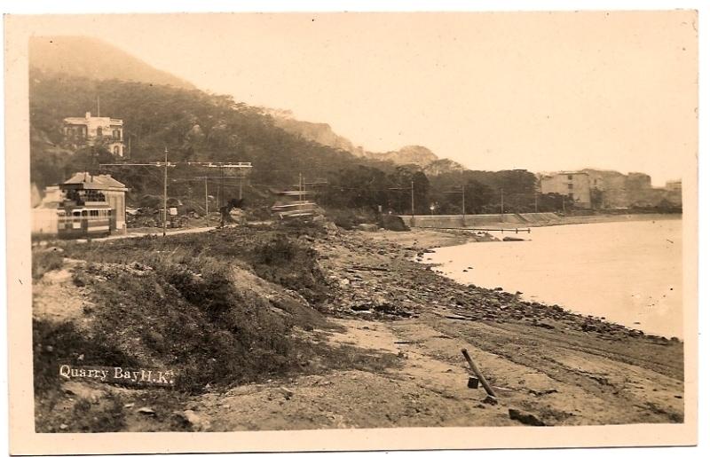 Quarry Bay