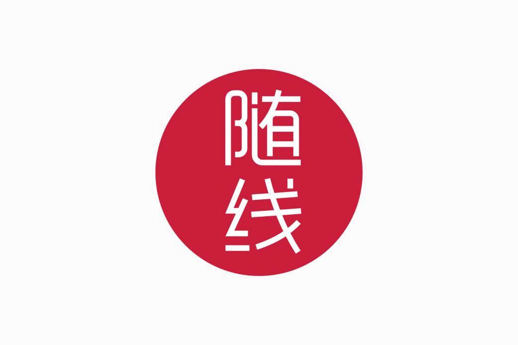 Randomwire Japan