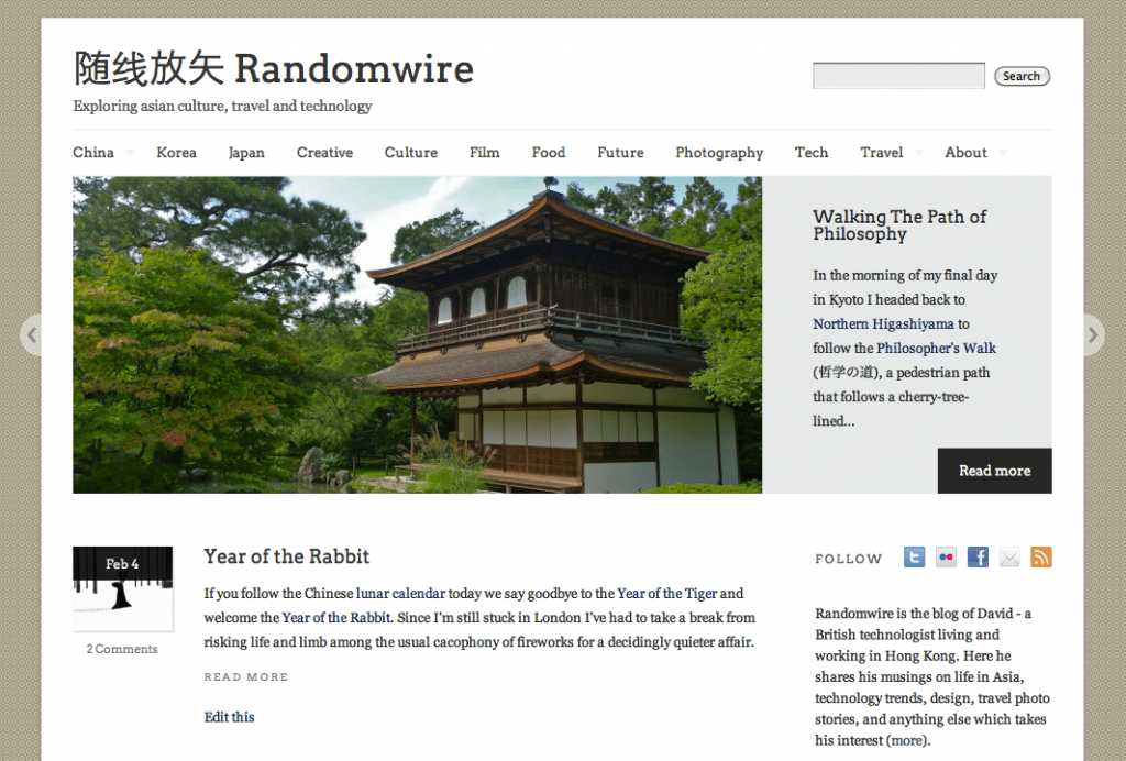 Randomwire 2011 Design