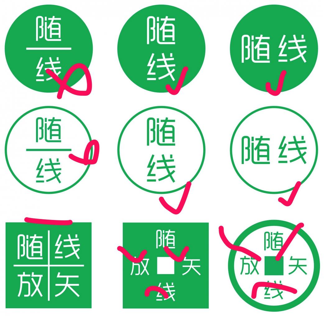 Logo Design Feedback