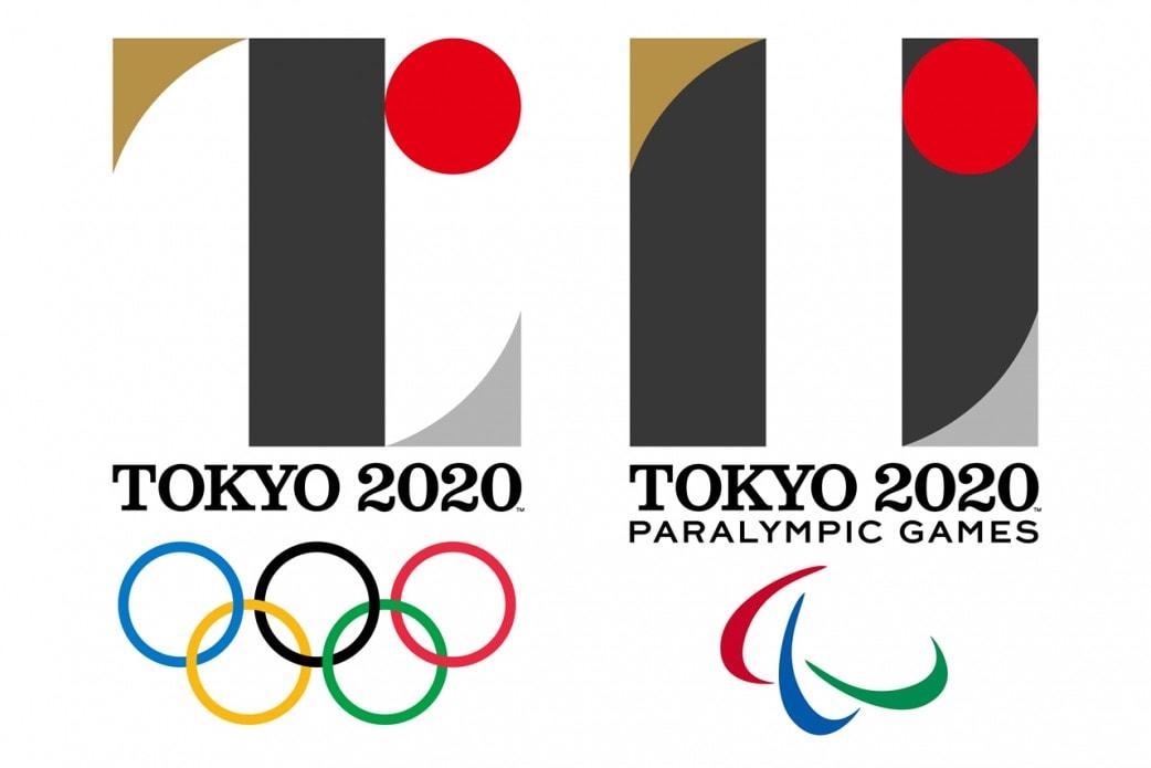 Tokyo 2020 Olympic Emblem by  Kenjiro Sano