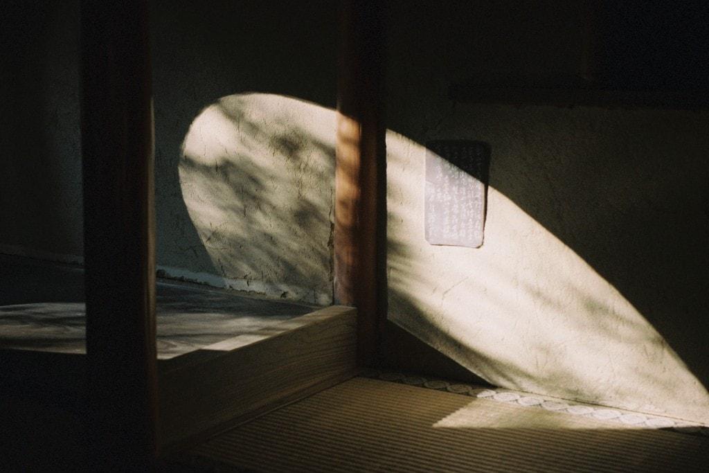 Photo by Yen-Chi Chen