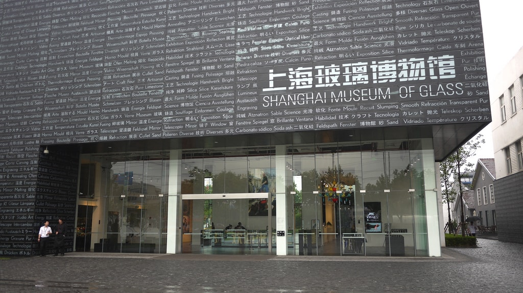 Shanghai Museum of Glass Exterior