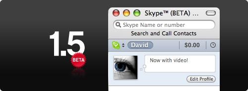 Skype 1.5 Beta
