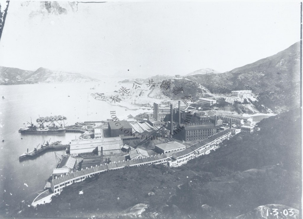 Taikoo Dockyard in 1903